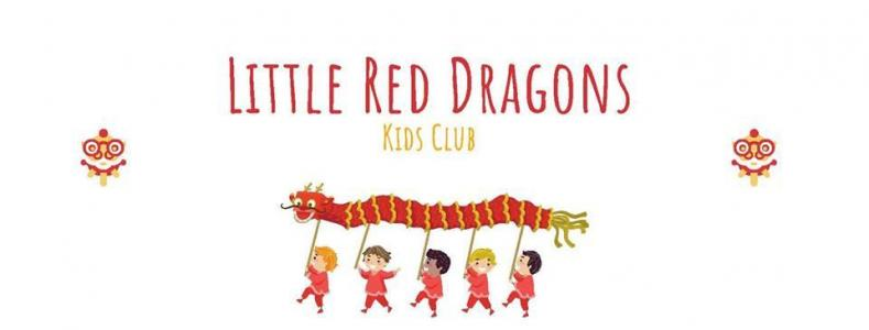 Little Red Dragons Kids Club & Paspaley Plaza