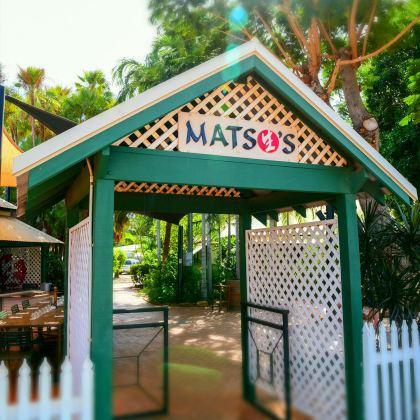 Matsosb
