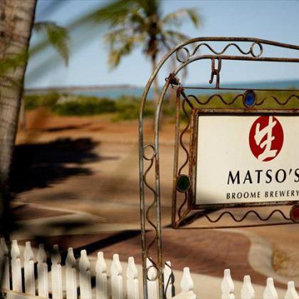 Matsose